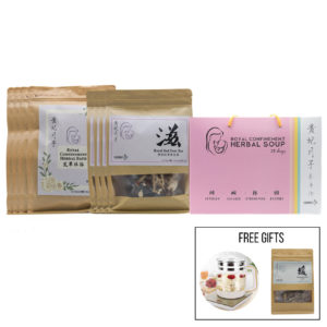 Royal Confinement Package 3