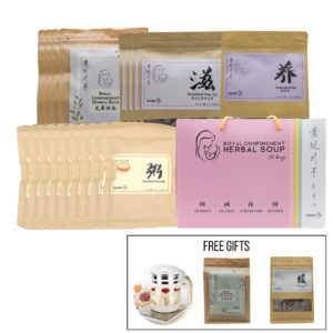 Royal Confinement Package 4